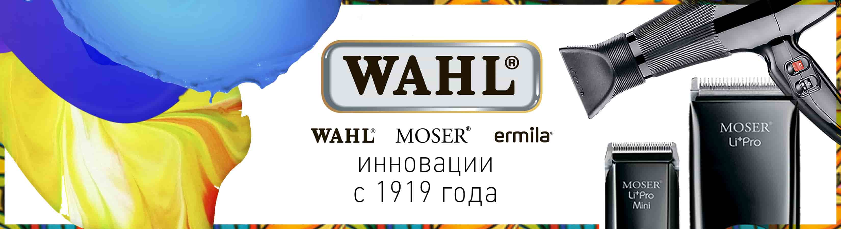wahl instruments